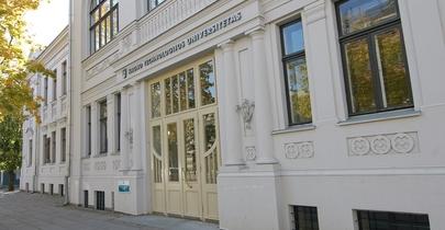 Lietuvos Universitetas