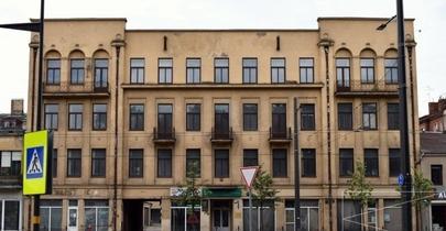 """""""Lietūkio"""" centrinio biuro rūmai Kaune"""